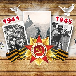 Congratulations on Victory Day
