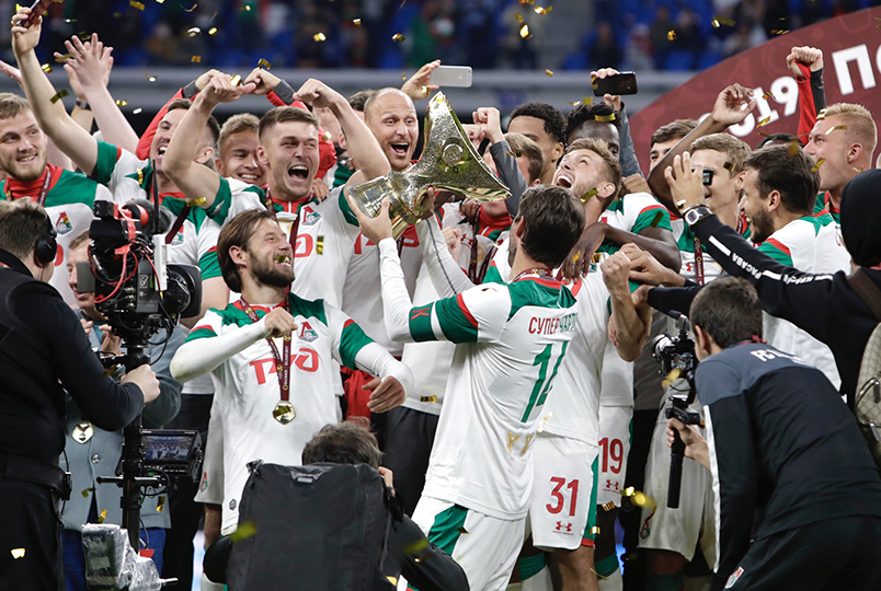 Lokomotiv is OLIMP Super Cup of Russia holder