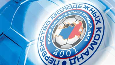Russian Football youth Championship