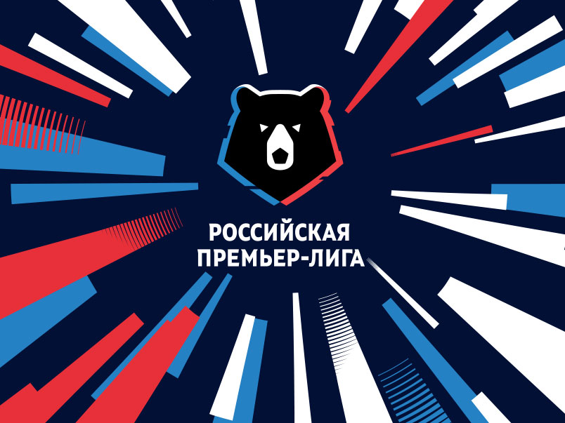 Broadcast Schedule of Russian Premier League MD 3
