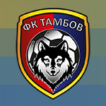 Last-gasp Gritsaenko winner puts FC Tambov through to the FNL Cup Final
